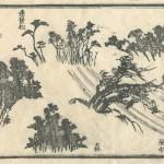 花鳥圓式2 (kachouenshiki 2)