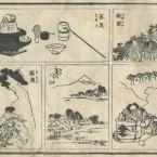 北斎圓式11(hokusaienshiki11)