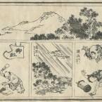 北斎圓式12(hokusaienshiki12)
