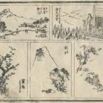 北斎圓式13(hokusaienshiki13)
