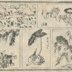 北斎圓式14(hokusaienshiki14)