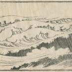 北斎圓式16(hokusaienshiki16)