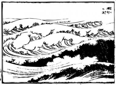 """""""The wave of the Isobe"""" is drawn."""