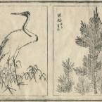 北斎圓式1(hokusaienshiki1)