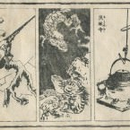 北斎圓式20(hokusaienshiki20)