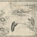 北斎圓式21(hokusaienshiki21)