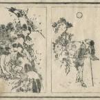 北斎圓式25(hokusaienshiki25)