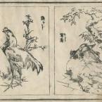 北斎圓式26(hokusaienshiki26)