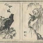 北斎圓式27(hokusaienshiki27)