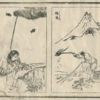 北斎圓式29(hokusaienshiki29)
