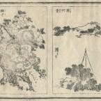 北斎圓式31(hokusaienshiki31)