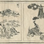 北斎圓式32(hokusaienshiki32)