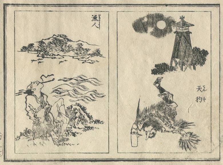 """Fishery people"" and a ""tengu"" are drawn."