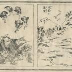 北斎圓式33(hokusaienshiki33)