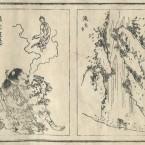 北斎圓式34(hokusaienshiki34)
