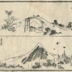 北斎圓式5(hokusaienshiki5)