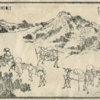 北斎圓式6(hokusaienshiki6)
