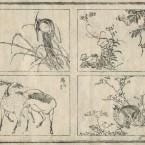 北斎圓式8(hokusaienshiki8)