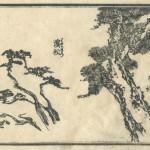 花鳥圓式20(kachouenshiki 20)