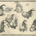 花鳥圓式29(kachouenshiki 29)