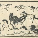 花鳥圓式38(kachouenshiki 38)