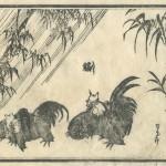 花鳥圓式4 (kachouenshiki 4)