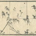 花鳥圓式58(kachouenshiki 58)