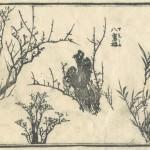 花鳥圓式6(kachouenshiki 6)