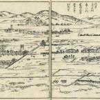 摂津名所図会/矢田部郡/下7(Settsumeisyozue/Yatabe County/Last 7)