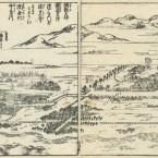 摂津名所図会/矢田部郡/下8(Settsumeisyozue/Yatabe County/Last 8)
