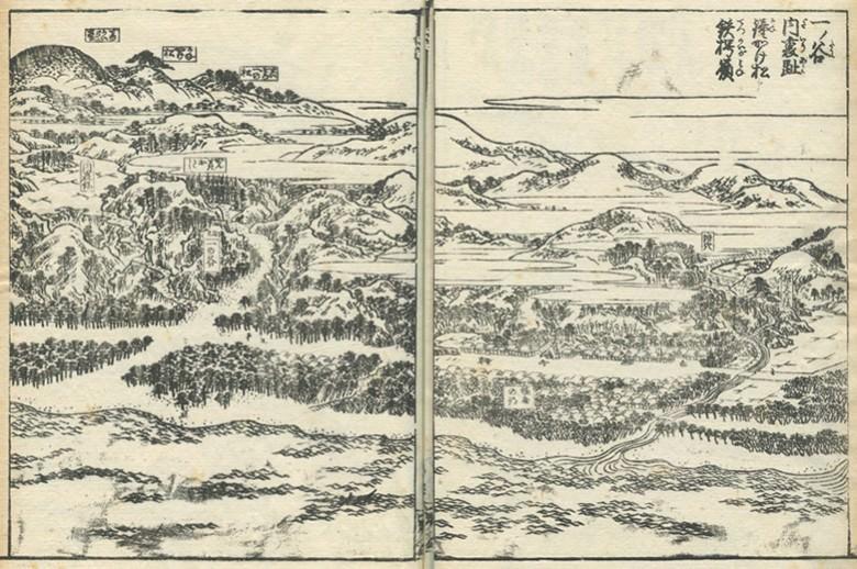 The skirt of the mountain of Nishi of Suma and the neighborhood of Ichinotani are drawn.