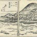 摂津名所図会/矢田部郡/下10(Settsumeisyozue/Yatabe County/Last 10)