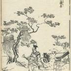 摂津名所図会/矢田部郡/下 1(Settumeisyozue/Yatabe county/Last 1)
