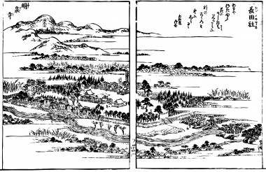 """The company in Nagata"" and ""Myousen-ji"" are drawn."