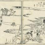 摂津名所図会/矢田部郡/下11(Settsumeisyozue/Yatabe County/Last 11)