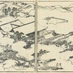 摂津名所図会/矢田部郡/下12(Settsumeisyozue/Yatabe County/Last 12)