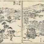 摂津名所図会/矢田部郡/下13(Settsumeisyozue/Yatabe County/Last 13)