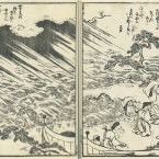 摂津名所図会/矢田部郡/下14(Settsumeisyozue/Yatabe County/Last 14)