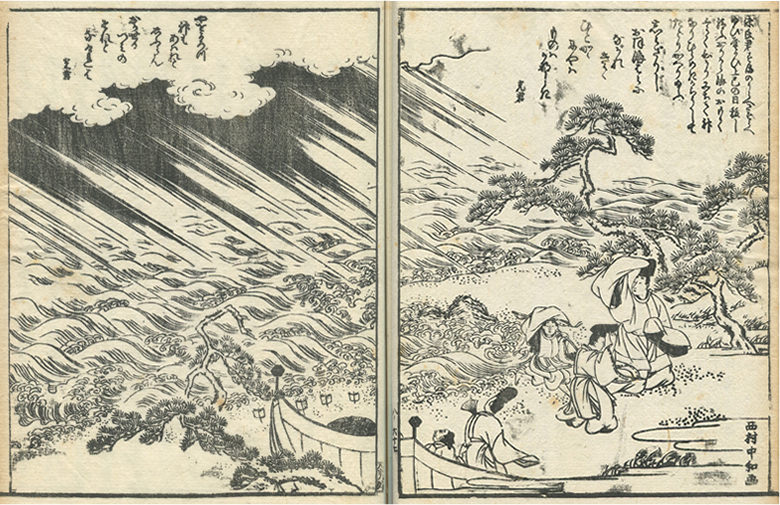 "The ""storm of Suma"" famous for the Tale of Genji is drawn."