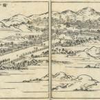 摂津名所図会/矢田部郡/下15(Settsumeisyozue/Yatabe County/Last 15)