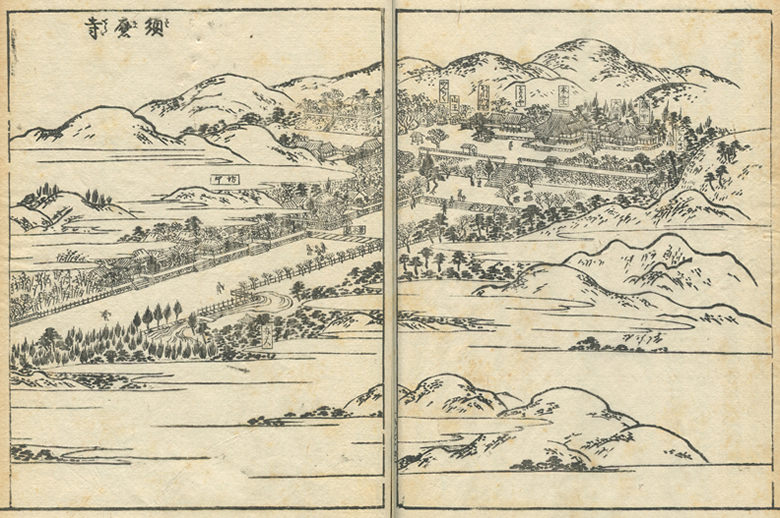 "The ""Suma temple"" surrounded by the mountain is drawn."