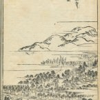 摂津名所図会/矢田部郡/下16(Settsumeisyozue/Yatabe County/Last 16)