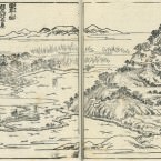 摂津名所図会/矢田部郡/下19(Settsumeisyozue/Yatabe County/Last 19)