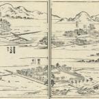 摂津名所図会/矢田部郡/下20(Settsumeisyozue/Yatabe County/Last 20)