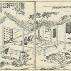 摂津名所図会/矢田部郡/下21(Settsumeisyozue/Yatabe County/Last 21)