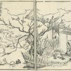 摂津名所図会/矢田部郡/下23(Settsumeisyozue/Yatabe County/Last 23)