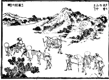 People passing through the mountain path in Kiso are drawn.