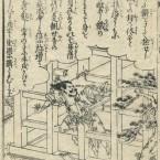 観音経和訓図会/ 上巻/ 10