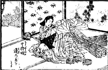 "The title of an illustration is ""a lieutenant general princess, spinning thread of  lotus."""