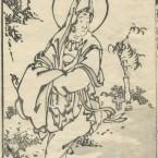 観音経和訓図会/ 上巻/ 1